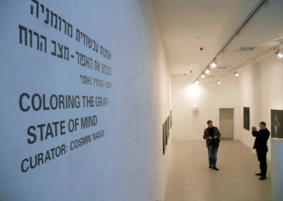 colouring-the-grey-state-of-mind-artists-house-tel-aviv-23