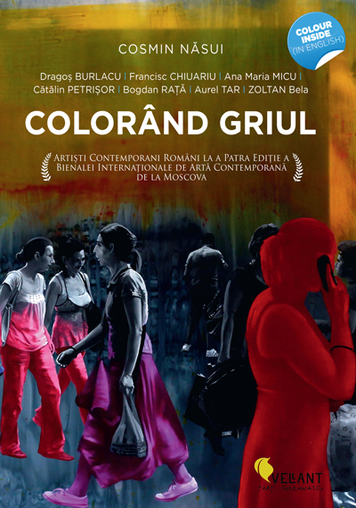 Colorând griul/Colouring the grey