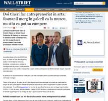 Wall-Street, 28 oct, 2013
