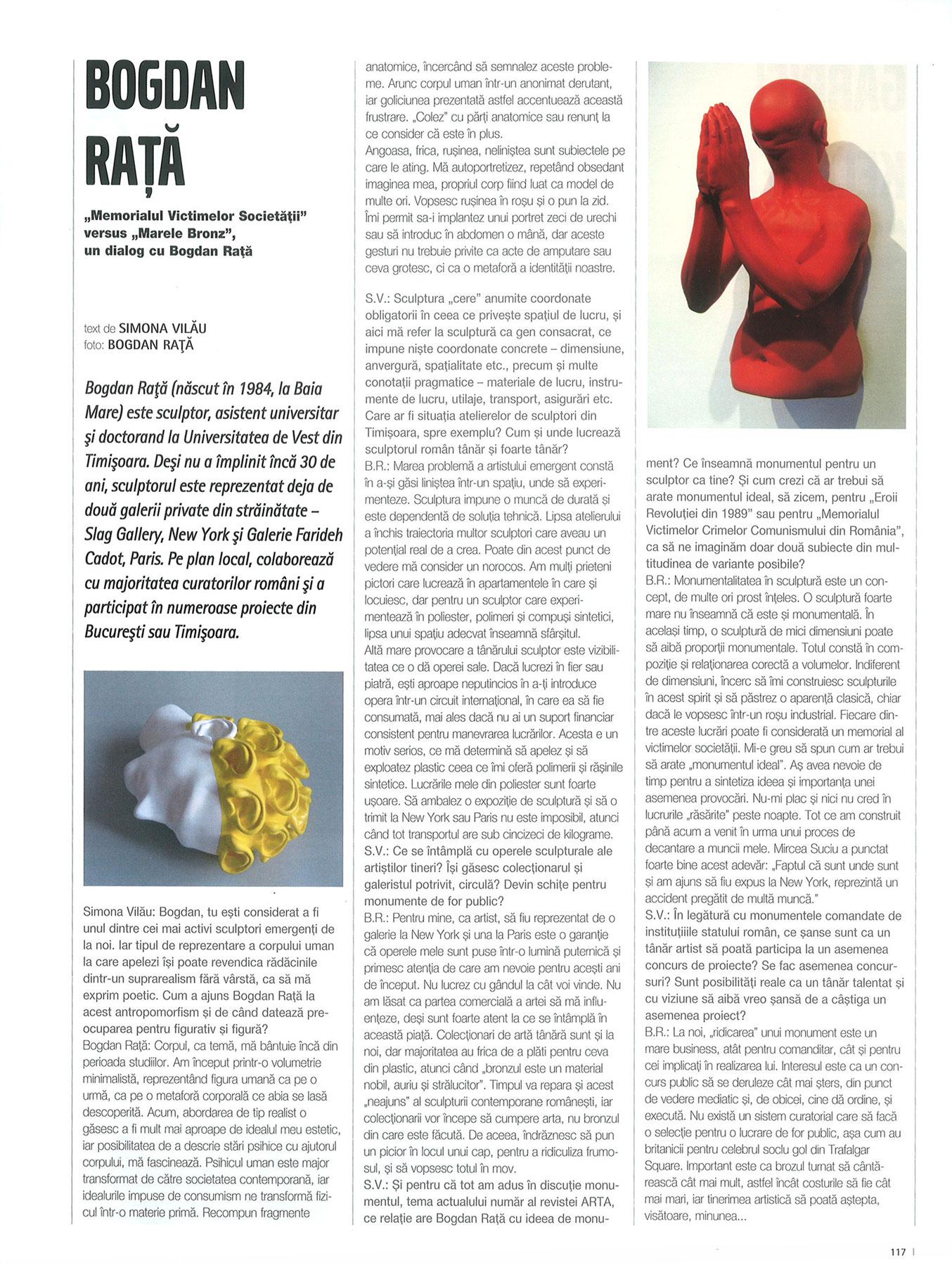 Arta, nr 1, 2011