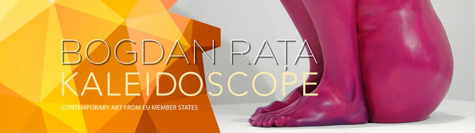 "Bogdan Rata representing Romania in ""Kaleidoscope: Contemporary Art from EU Member States"" at Farmleigh Gallery in Dublin"