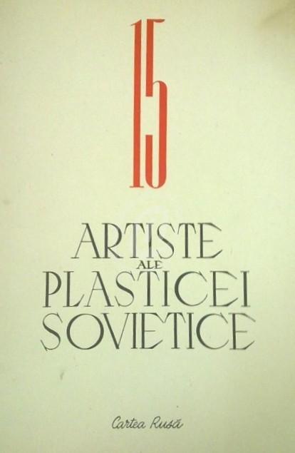 15 artiste ale plasticei sovietice, Editura Cartea Rusa