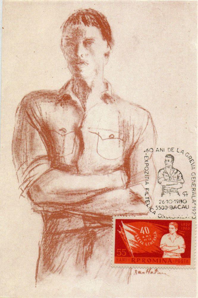 60 de ani de la Greva generala 1920, postal card
