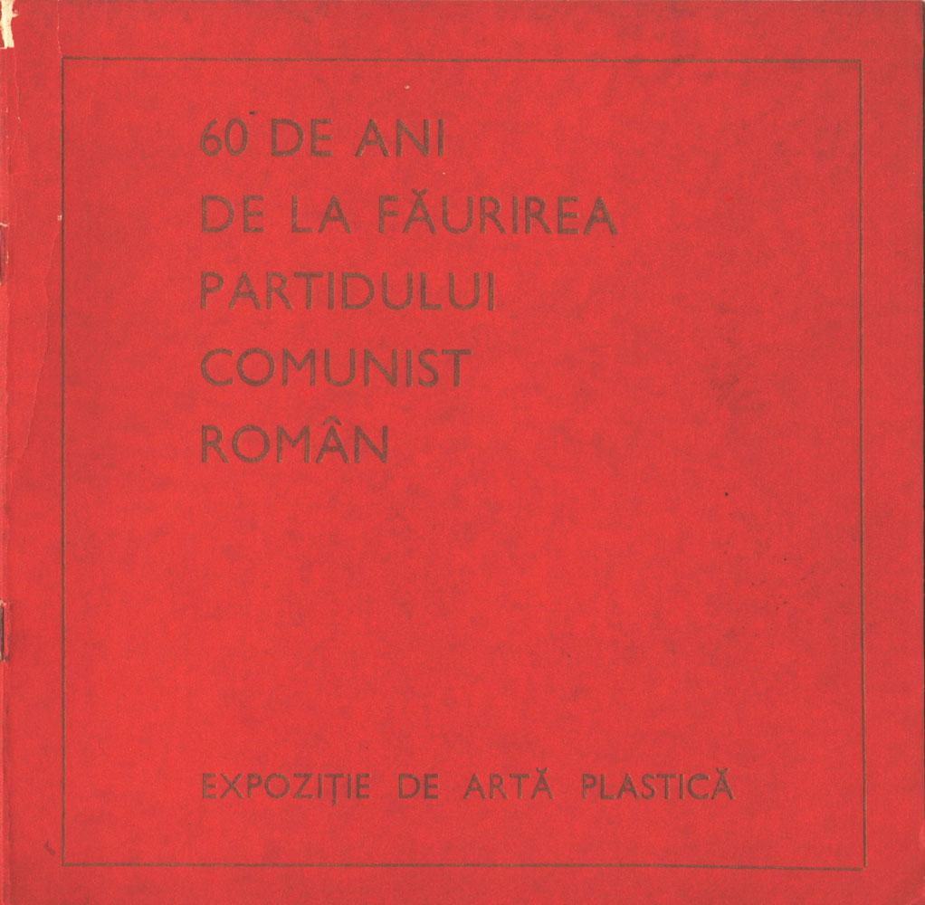 60 de ani de la faurirea PCR, Sala Dalles, mai 1981