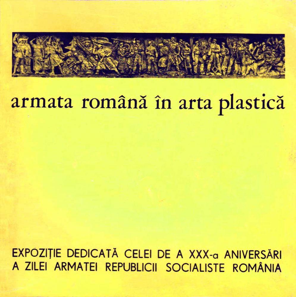 Armata română în arta plastică, Editura Militară, 1974