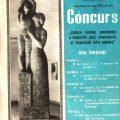Concurs Fondul Pacii 1972