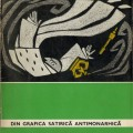 Din grafica satirica antimonarhica, Editura Meridiane, 1972