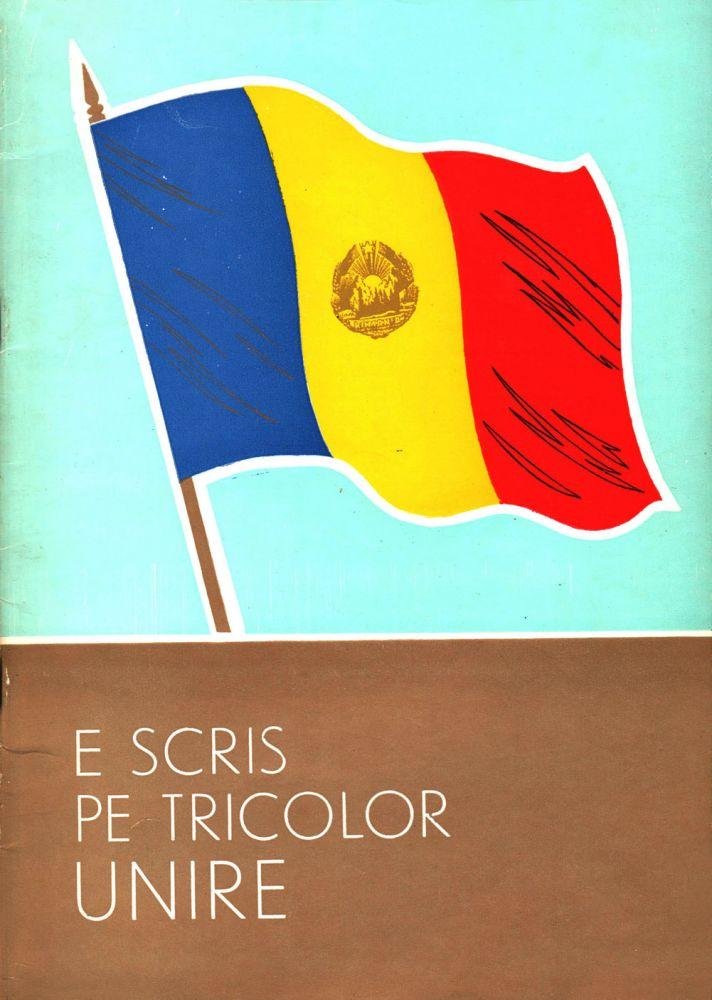 E scris pe tricolor Unire, Comitetul de Cultură și Educație Socialiste al Județului Sibiu, 1980