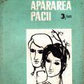 Pentru Apărarea Păcii nr 3 1972