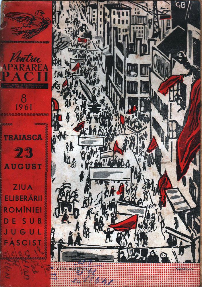 Pentru Apărarea Păcii nr 8 1961