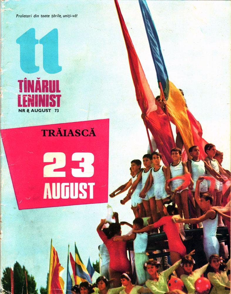 Tînărul Leninist nr 8 august 1973