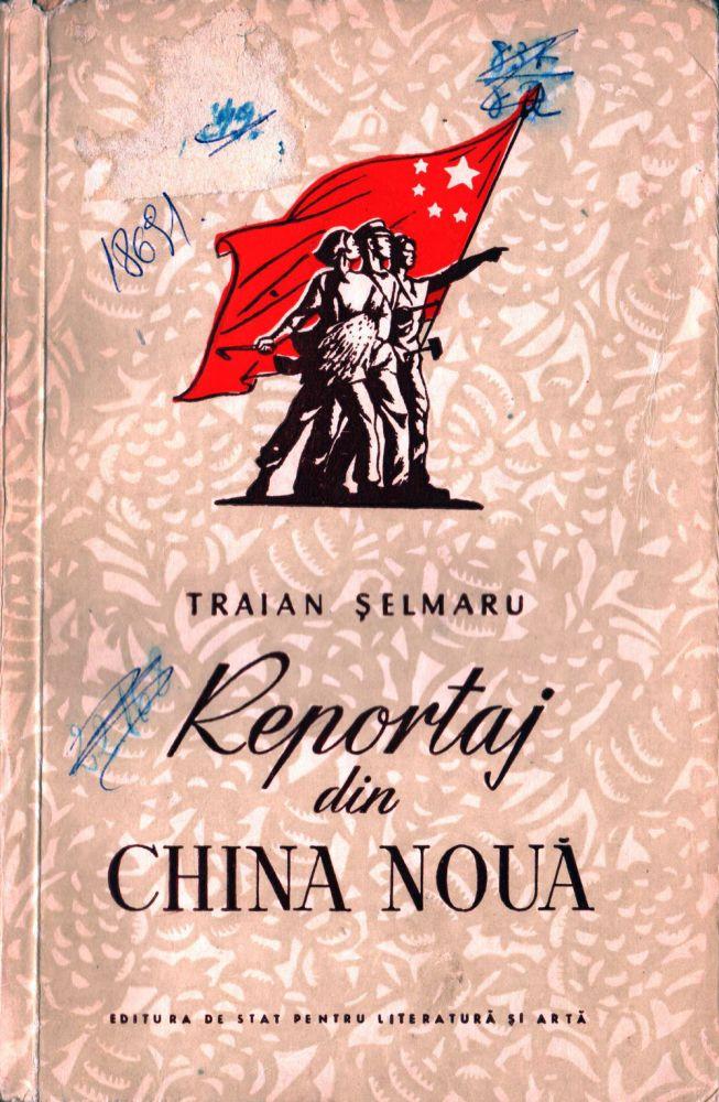 Traian Selmaru, Reportaj din China Noua, ESPLA, 1952