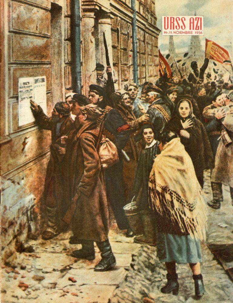 URSS Azi, nr. 11, noiembrie 1956