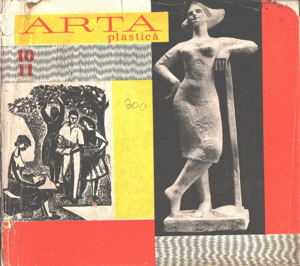 Arta 10-11, 1963