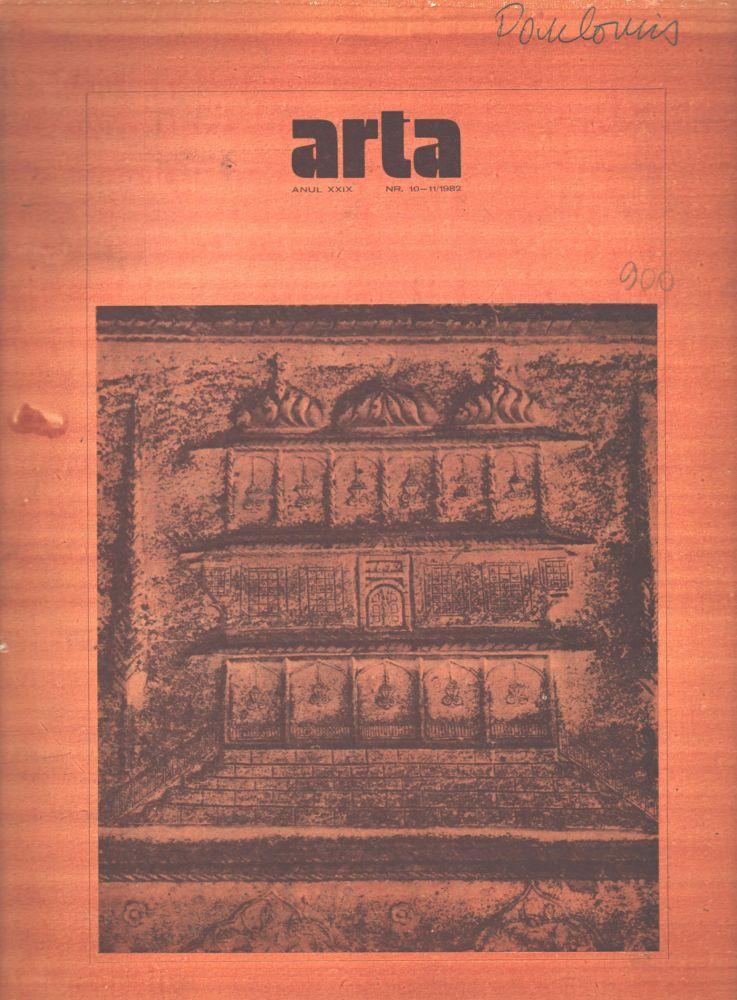 Arta 10-11, 1982