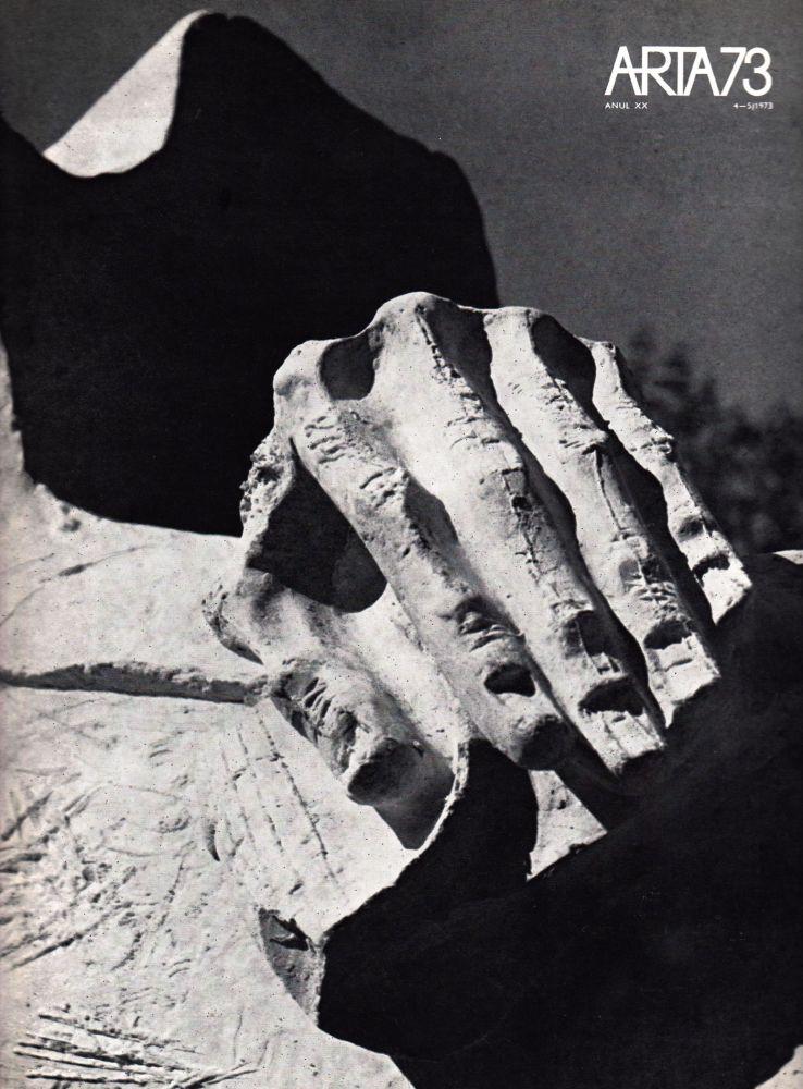 Arta 4-5, 1973