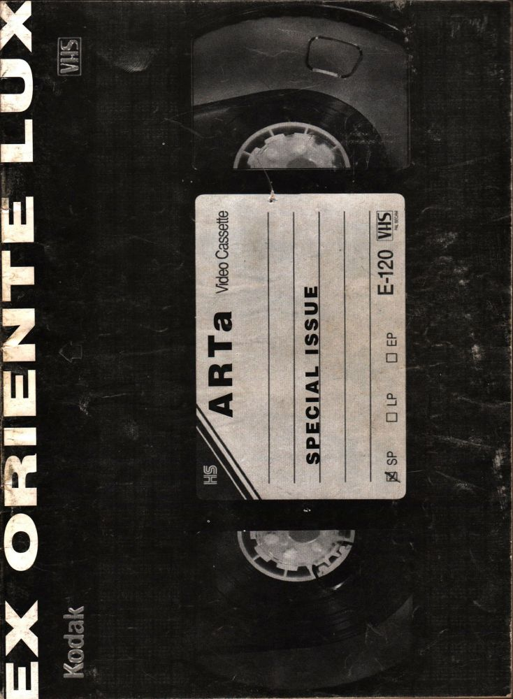 Arta noiembrie-decembrie, 1993