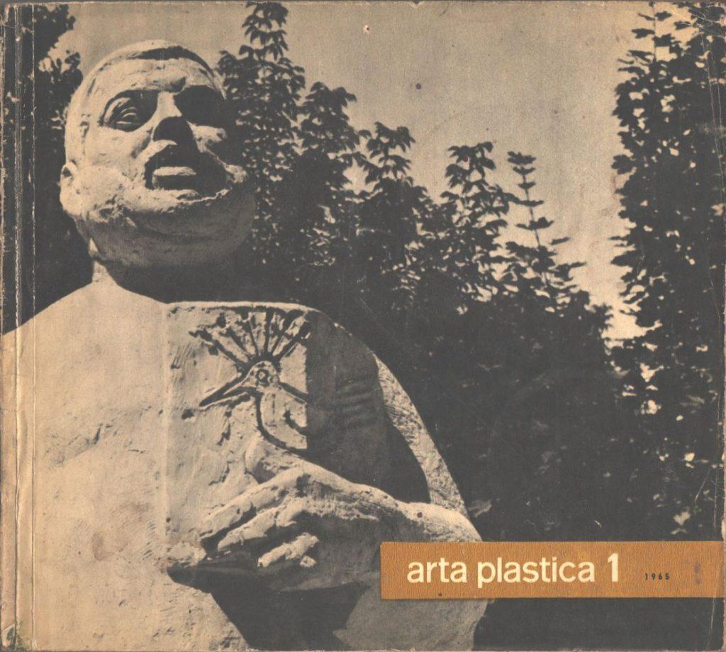 Arta nr 1, 1965