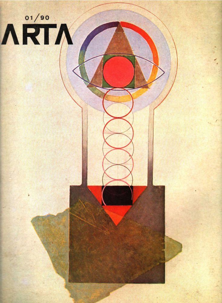 Arta nr 1, 1990