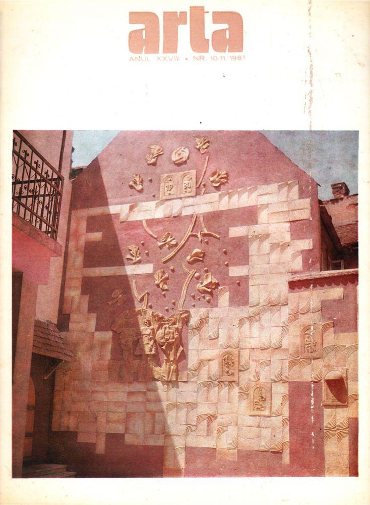 Arta nr 10-11, 1981