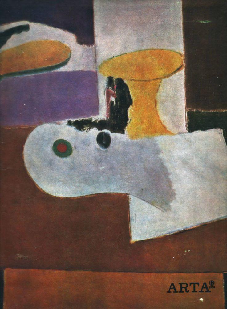 Arta, nr 12, 1970