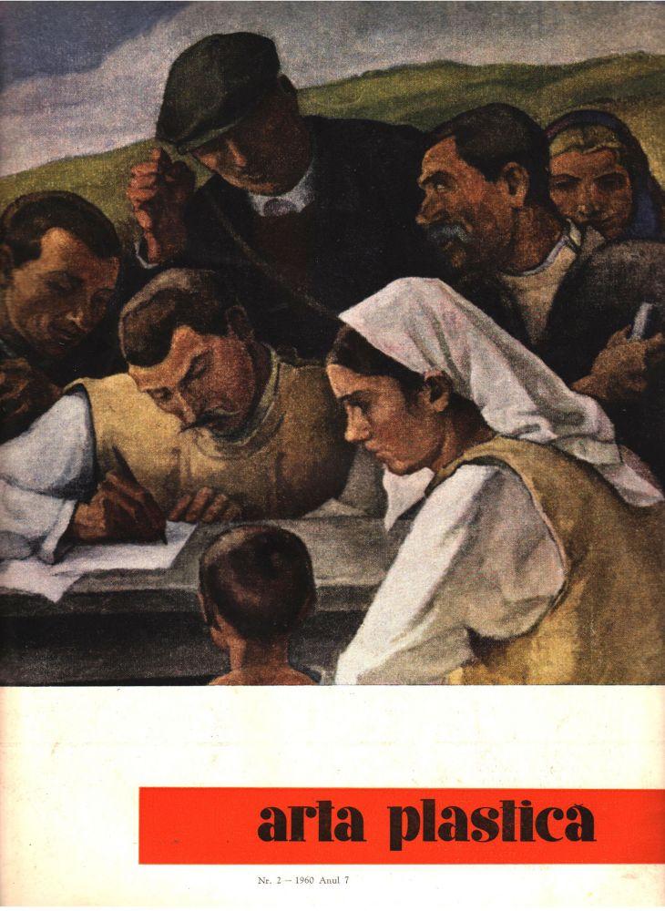 Arta nr 2, 1960