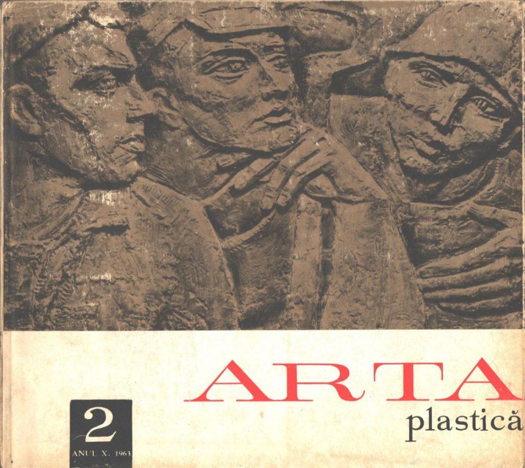 Arta nr 2, 1963