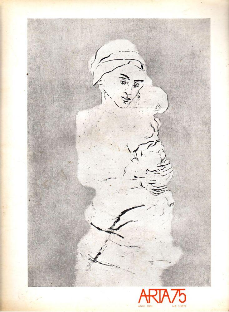 Arta nr 2, 1975