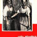 Arta nr 3, 1960