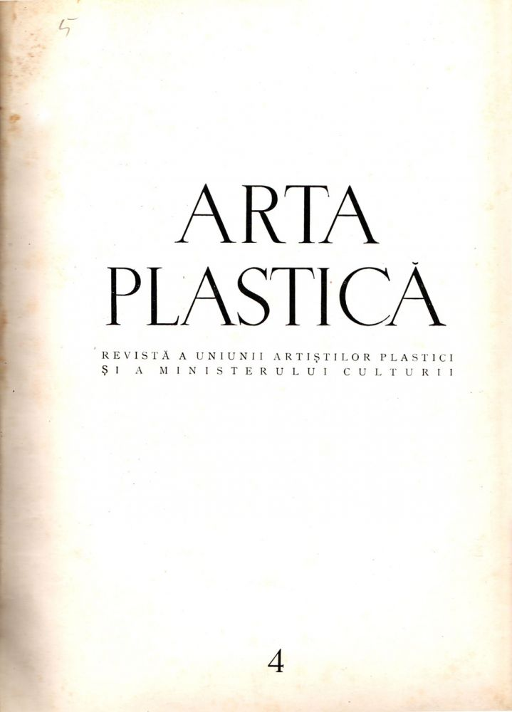 Arta nr 4, 1955