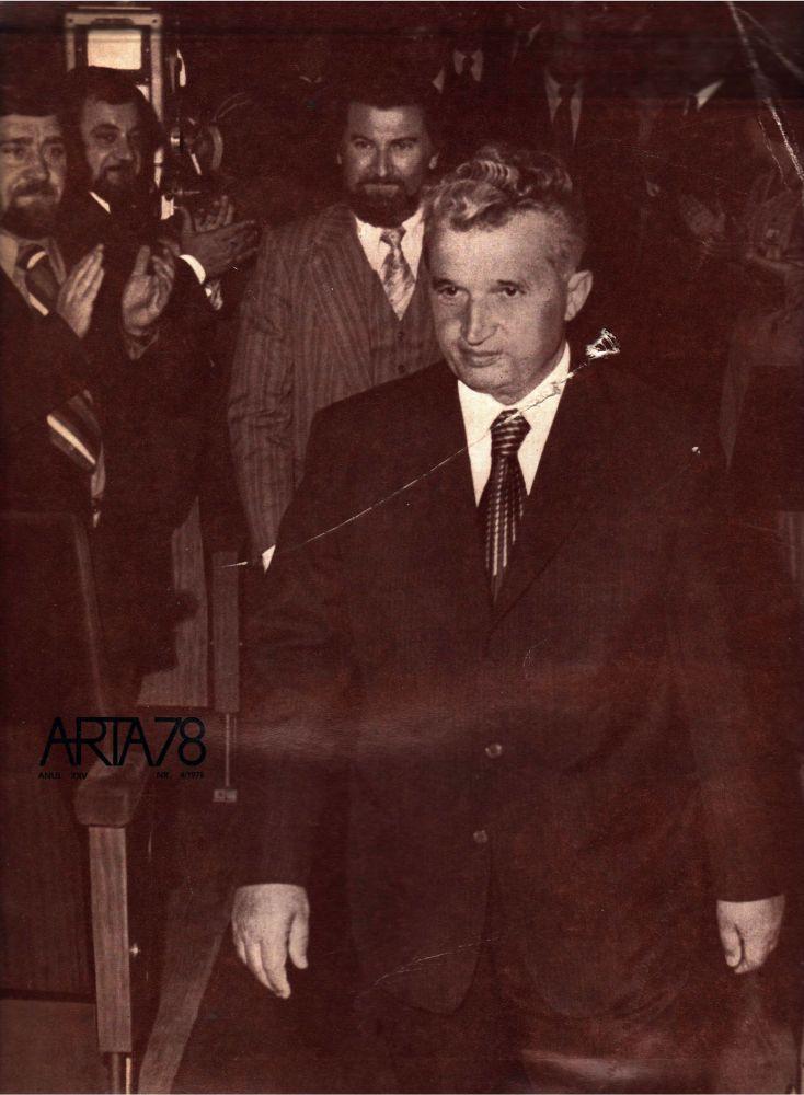Arta nr 4, 1978