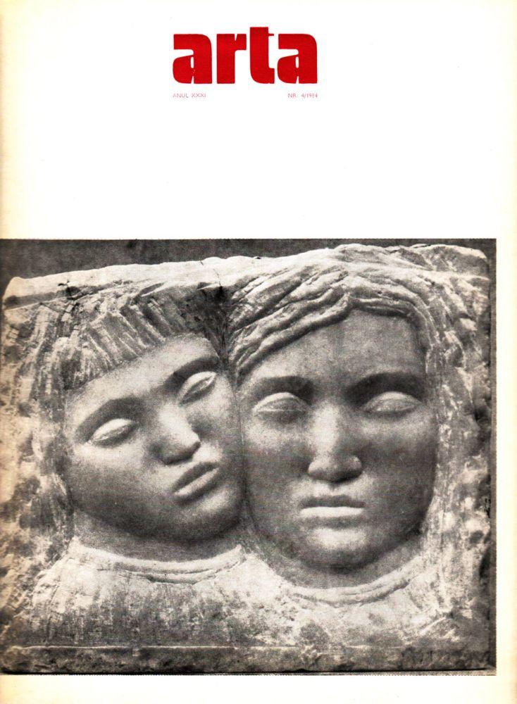 Arta nr 4, 1984