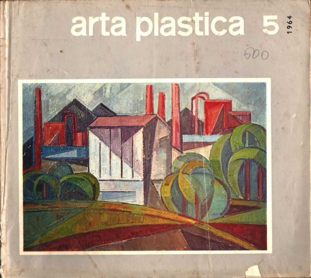 Arta nr 5, 1964