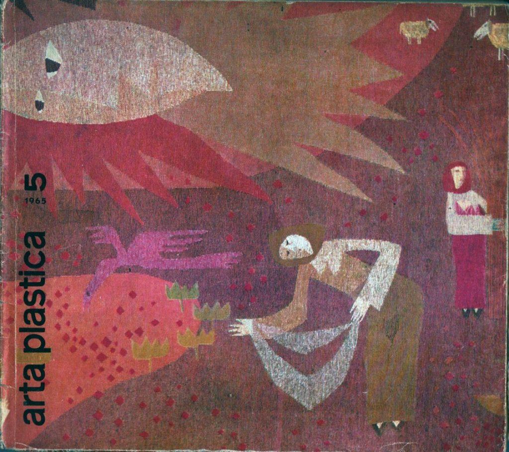 Arta nr 5, 1965
