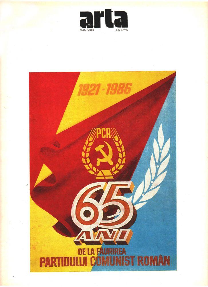 Arta nr 5, 1986