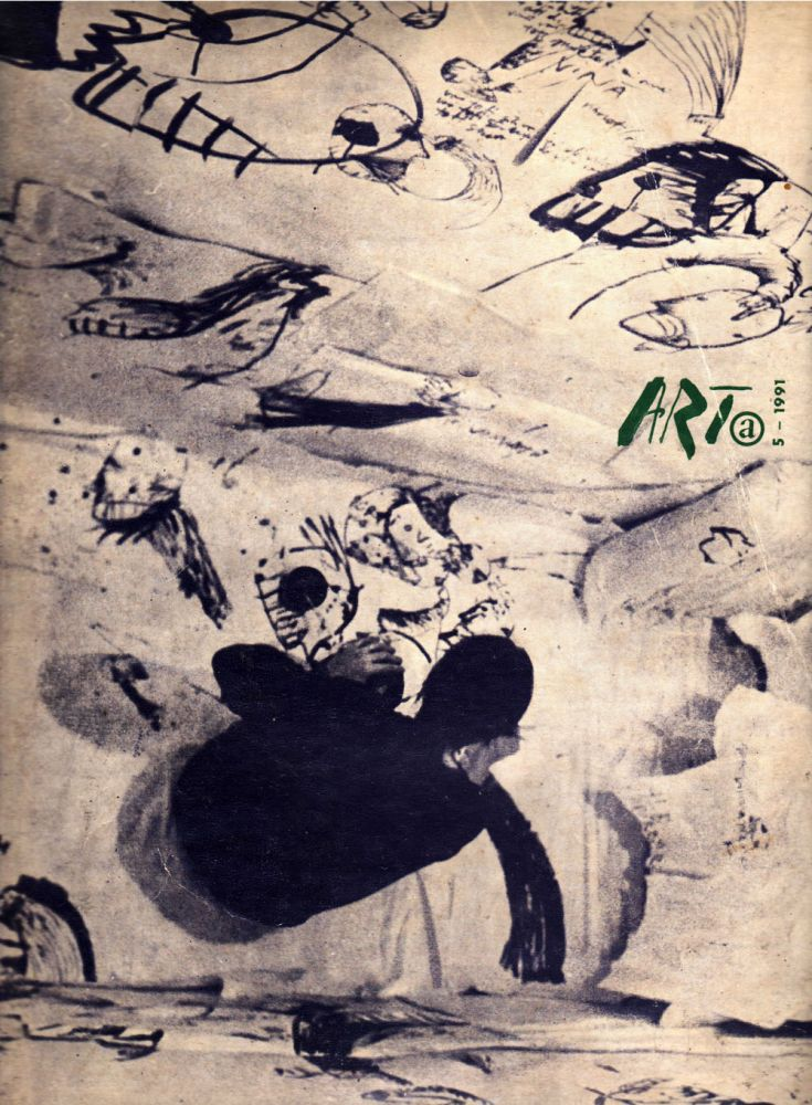 Arta nr 5, 1991