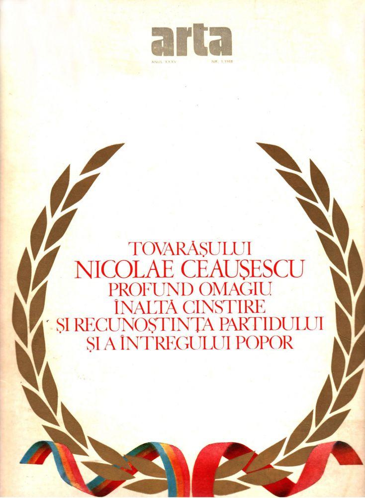 Arta nr 1, 1988
