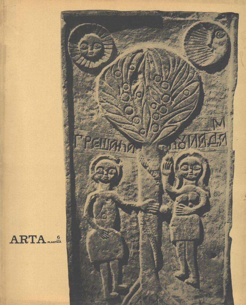 Arta nr 6, 1967