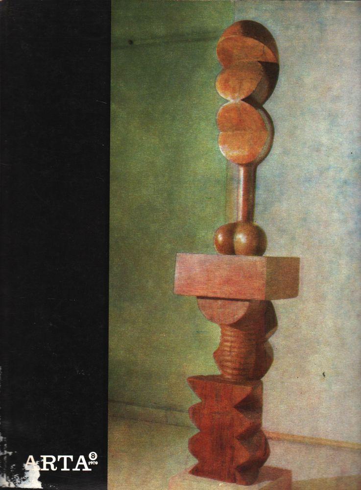 Arta nr 8, 1970