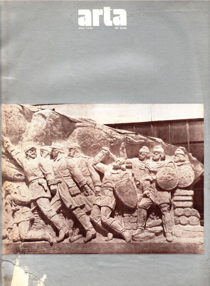 Arta nr 8, 1985