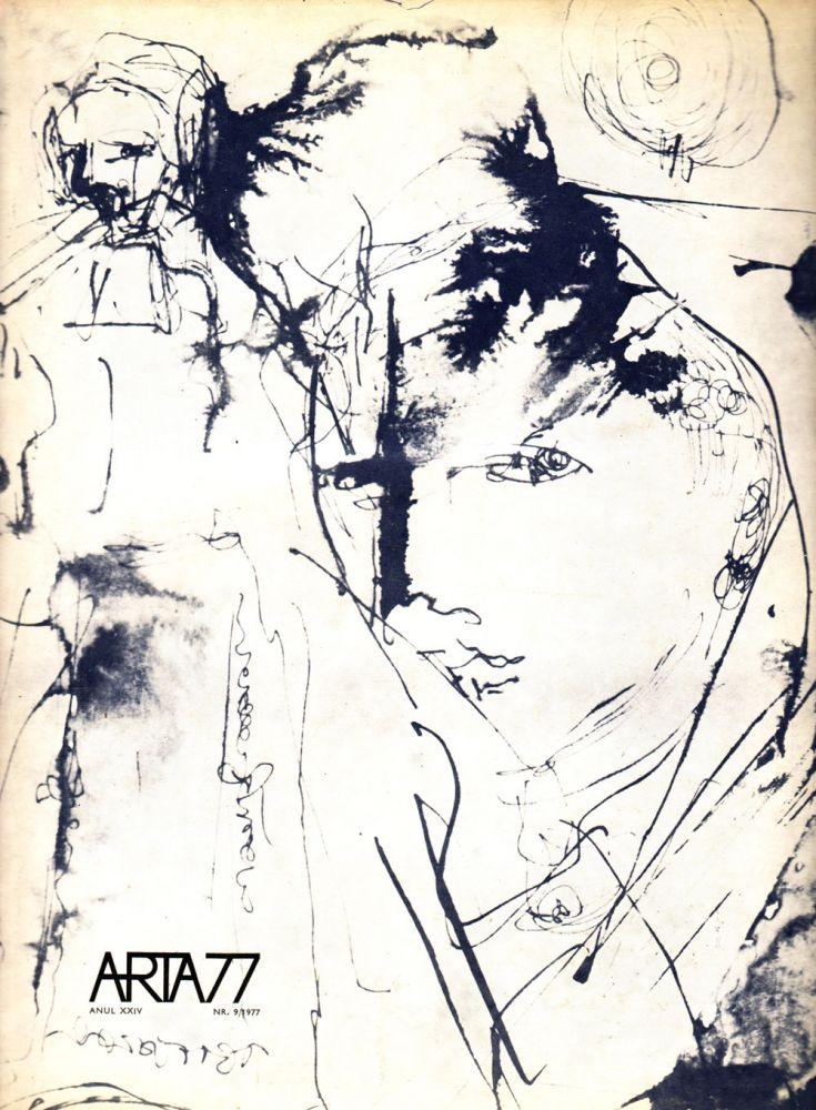 Arta nr 9, 1977