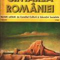Cintarea Romaniei, februarie 1981