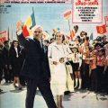 Cutezatorii iulie 1984