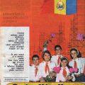 Cutezatorii nr 17, aprilie 1973