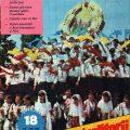 Cutezatorii nr 18 mai 1986