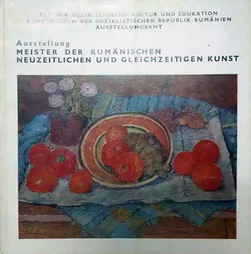 Expoziția maeștrilor de artă modernă și contemporană, 1978