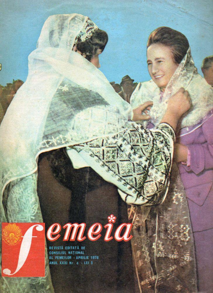 Femeia, aprilie 1978