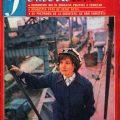 Femeia iulie 1982