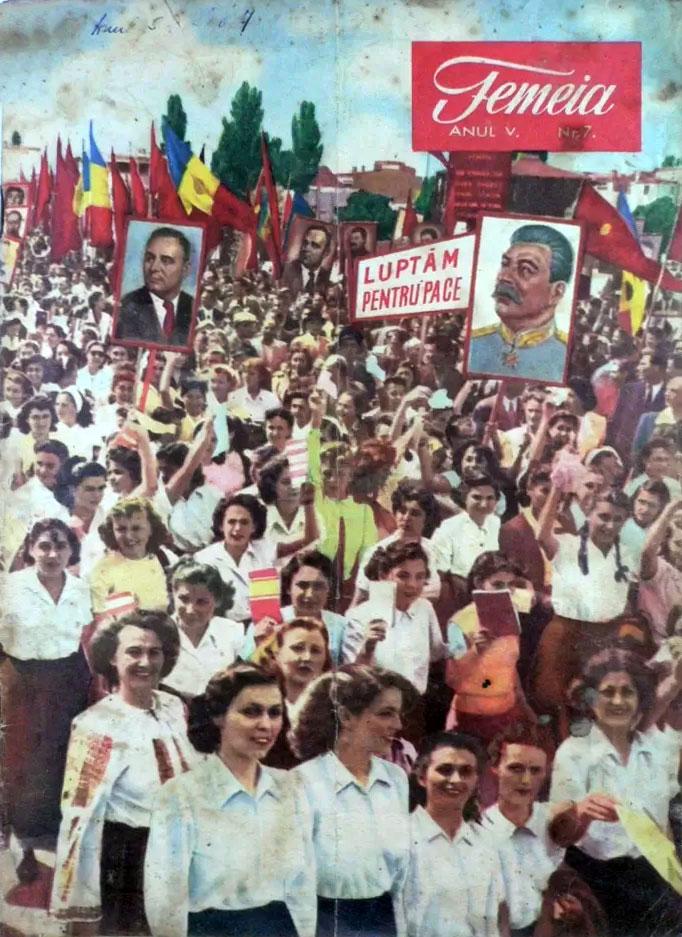 Femeia, nr 7, 1952