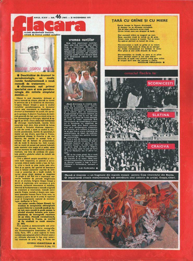 Flacara 22 noiembrie 1975